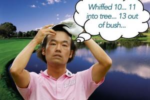 Image result for worst golf score